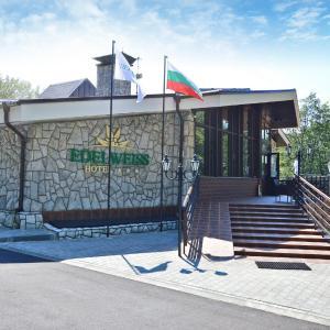 ホテル写真: Hotel Edelweiss, Shipka