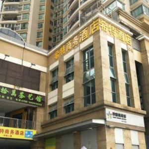 Hotellbilder: Shenzhen Hitt Express Business Hotel, Shenzhen