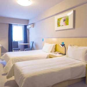 Hotel Pictures: Jinjiang Inn Select Wenzhou Xueyuan Road, Wenzhou