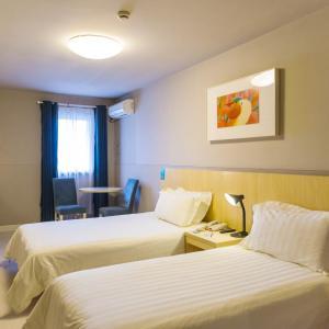Hotel Pictures: Jinjiang Inn Huaian Xuyu Jinyuan North Road, Xuyi