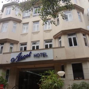 Fotografie hotelů: Ascot Hotel, Bombaj