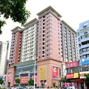 Hotel Pictures: Zhongshan Xinghui International Apartment, Zhongshan