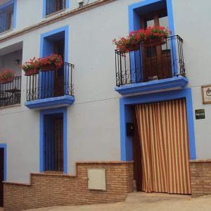 Hotel Pictures: Casa Rural Los Lilos, Gotor