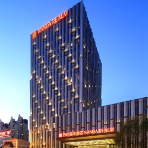 Hotel Pictures: Wanda Realm Siping, Siping