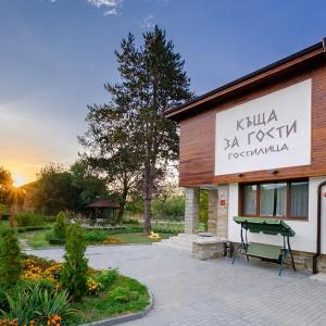 Photos de l'hôtel: Guesthouse Gostilitsa, Gostilitsa