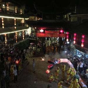 Hotel Pictures: Wuyuan Likeng Shenming Hostel, Wuyuan