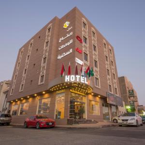 Fotos de l'hotel: Retaj Hotel Apartments, Al Kharj