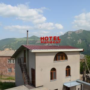 Fotos do Hotel: Hotel Halidzor, Halidzor
