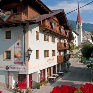 Fotos del hotel: Hotel Garberwirt, Hippach