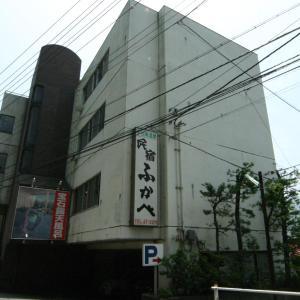 Hotel Pictures: Minshuku Fukabe, Ito
