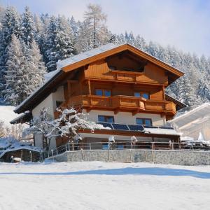 Zdjęcia hotelu: Ferienwohnung Heachmoos, Oberau