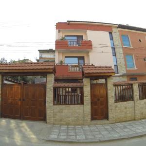 Φωτογραφίες: Ego 2 Guesthouse, Belogradchik