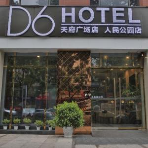 Hotelfoto's: D6Hotel 天府广场店, Chengdu