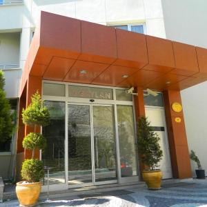 Hotel Pictures: Hotel Baylan Basmane, Izmir