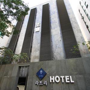 酒店图片: Madu Latree, 高阳市