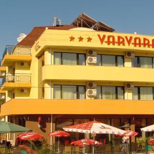 ホテル写真: Hotel Varvara, Varvara