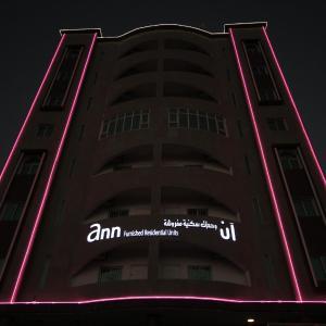 Fotos de l'hotel: Ann Furnished Housing Units, Al Jubail