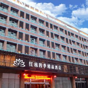 Hotel Pictures: Hengdian Honton Boutique Hotel, Dongyang