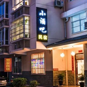 Hotel Pictures: Little Bar Hostel, Wuyishan