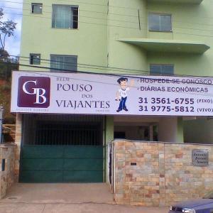 Hotel Pictures: Pouso dos Viajantes - Unidade Itabirito, Itabirito
