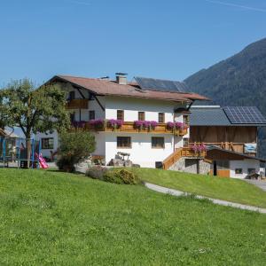 Hotel Pictures: Tobadillerhof, Wenns