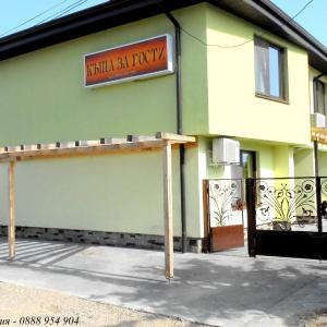 Hotellikuvia: Guesthouse River House, Svilengrad