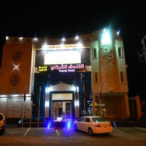 Fotos de l'hotel: Al Sharqi Hotel 1, Hail