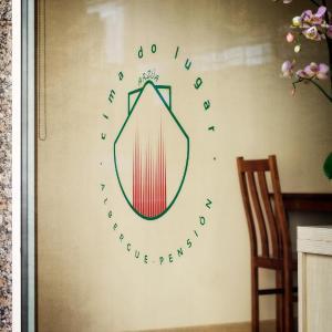 Hotel Pictures: Albergue Pensión Cima do Lugar, Arzúa