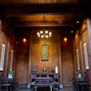 Hotel Pictures: WuYuan QiYe YanXiang Guesthouse, Wuyuan