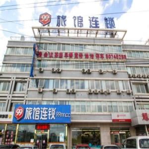Hotel Pictures: 99 Inn Huilongguan East Street Branch, Changping
