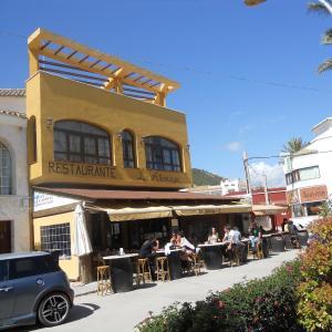 Hotel Pictures: Apartamentos la Atarraya, Zahara de los Atunes