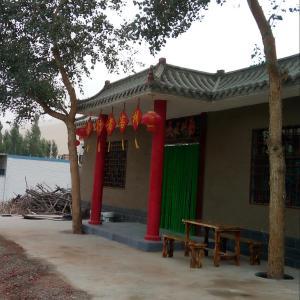 Hotel Pictures: Shan Xing Zhe Inn, Dunhuang