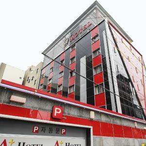 Zdjęcia hotelu: A Plus Motel, Gimhae