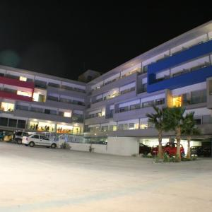 Hotel Pictures: UC Hall Residence, Nicosia