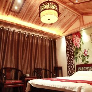 Hotel Pictures: Hui Yin Ge Hotel, Huangshan Scenic Area