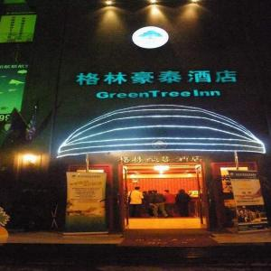 Hotelbilder: Greentree Inn Guiyang Penshuichi Business Hotel, Guiyang