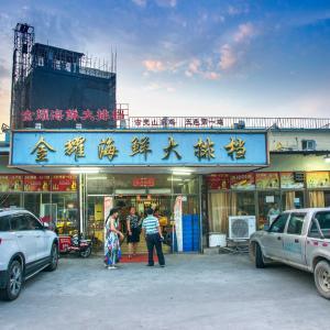 Hotel Pictures: Jiangmen Gudou Hotsping Juanjie Private Villa, Xinhui
