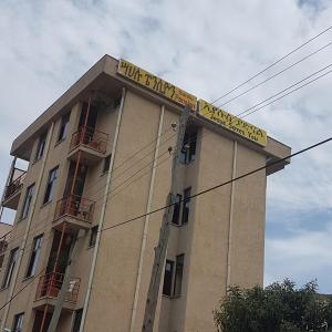 Hotel Pictures: Sahilu Pension, Addis Ababa