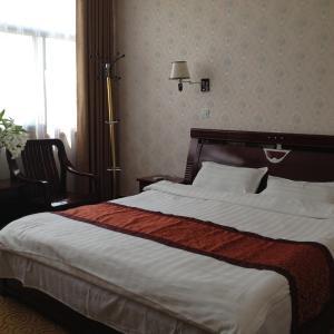 Hotelbilder: Jiuhuashan Chengde Villa, Qingyang