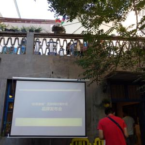 Hotel Pictures: Poem and Future, Kaifeng