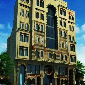 Fotos de l'hotel: Meral Hotel, La Meca
