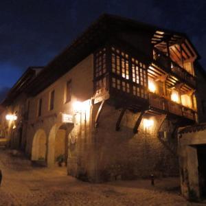 Hotel Pictures: La Casa del Organista, Santillana del Mar