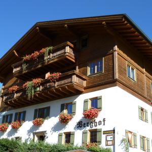 Fotos de l'hotel: Berghof, Berwang