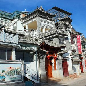 Hotel Pictures: Dali Ancient Town Fu Duan De Inn, Dali