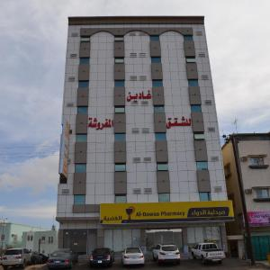 Fotos de l'hotel: Ghadeen Furnished Apartments, Ahad Rafidah