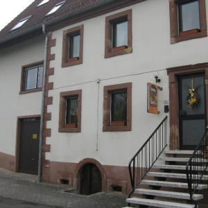 Hotel Pictures: Martinas-Gästehaus, Hornbach