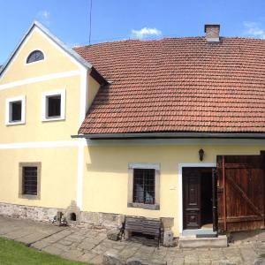 Hotel Pictures: Karakter, Vernéřovice