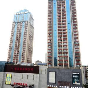Hotel Pictures: Bo Chen Hotel, Chengdu