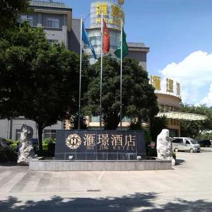 Hotel Pictures: Yuxi Hui Jing Hotel, Yuxi