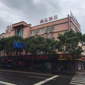 Hotel Pictures: Eslite Hotel, Zhangjiagang